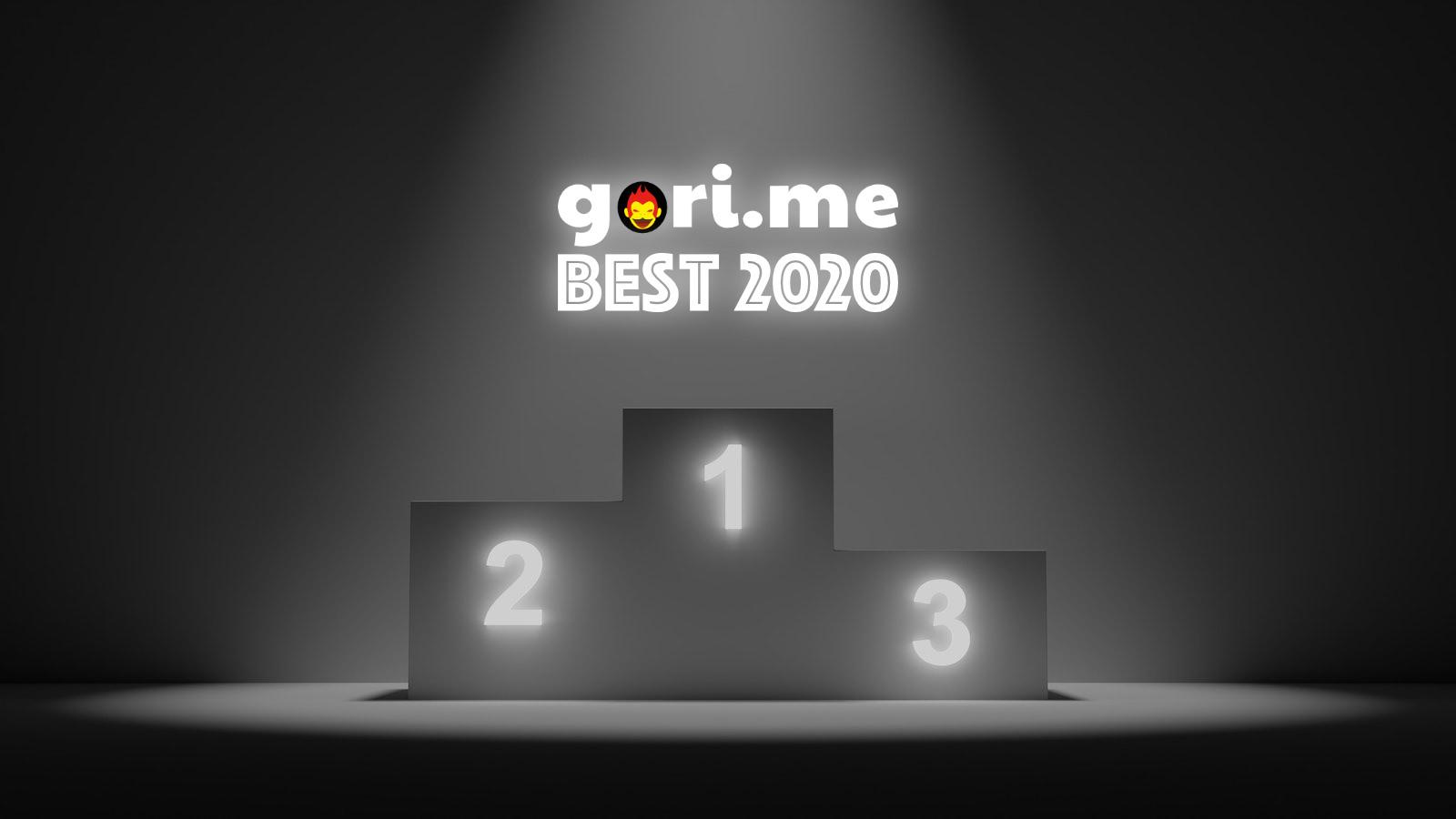 Gorime best ranking 2020