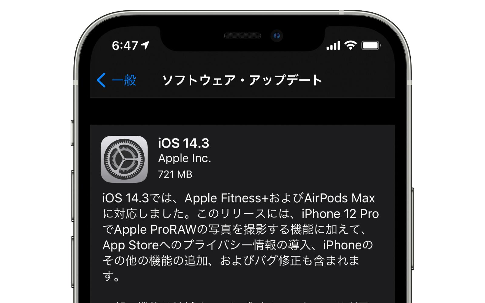 iOS14_3-update.jpg