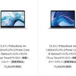 macbook-air-2019-on-sale.jpg
