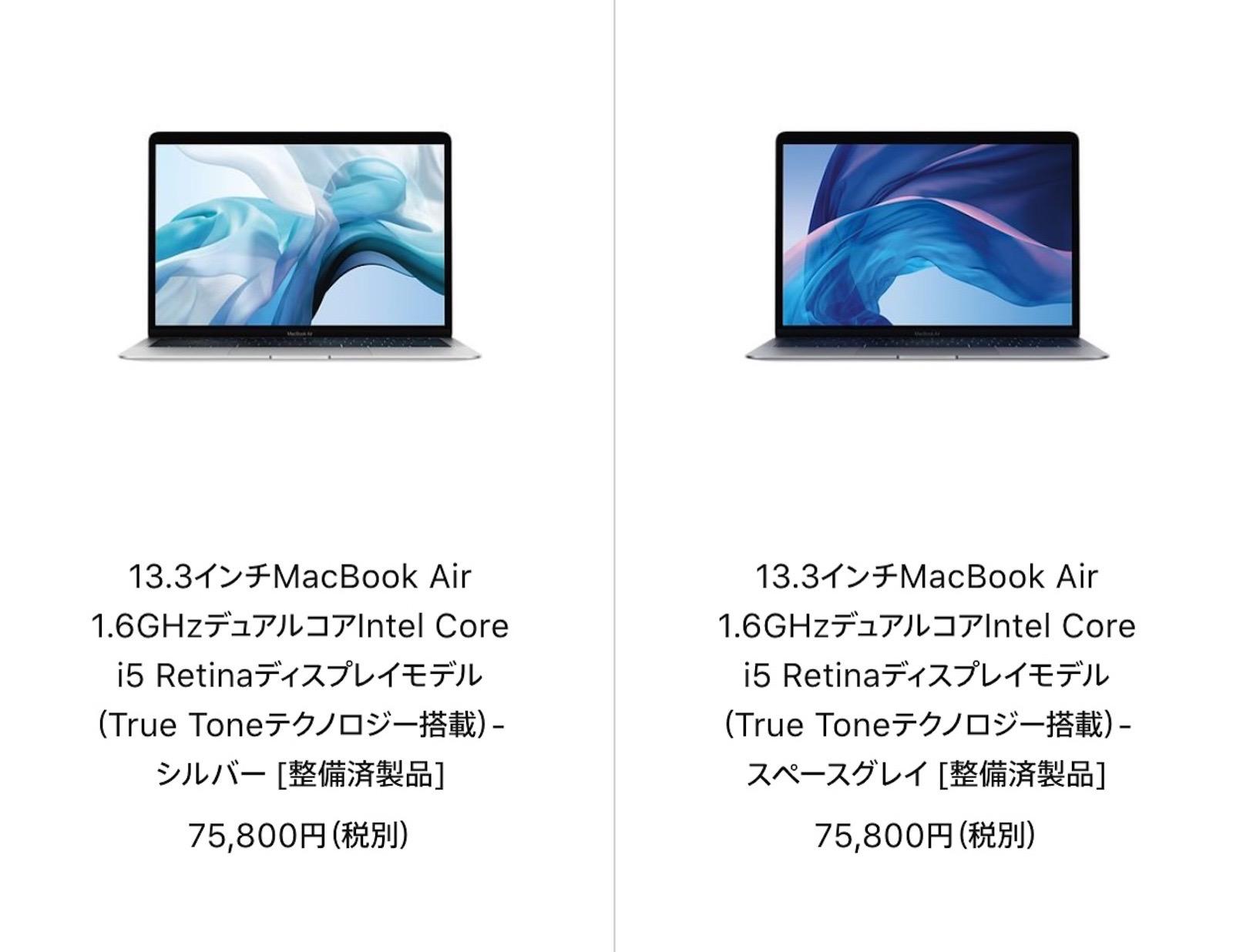 Macbook air 2019 on sale