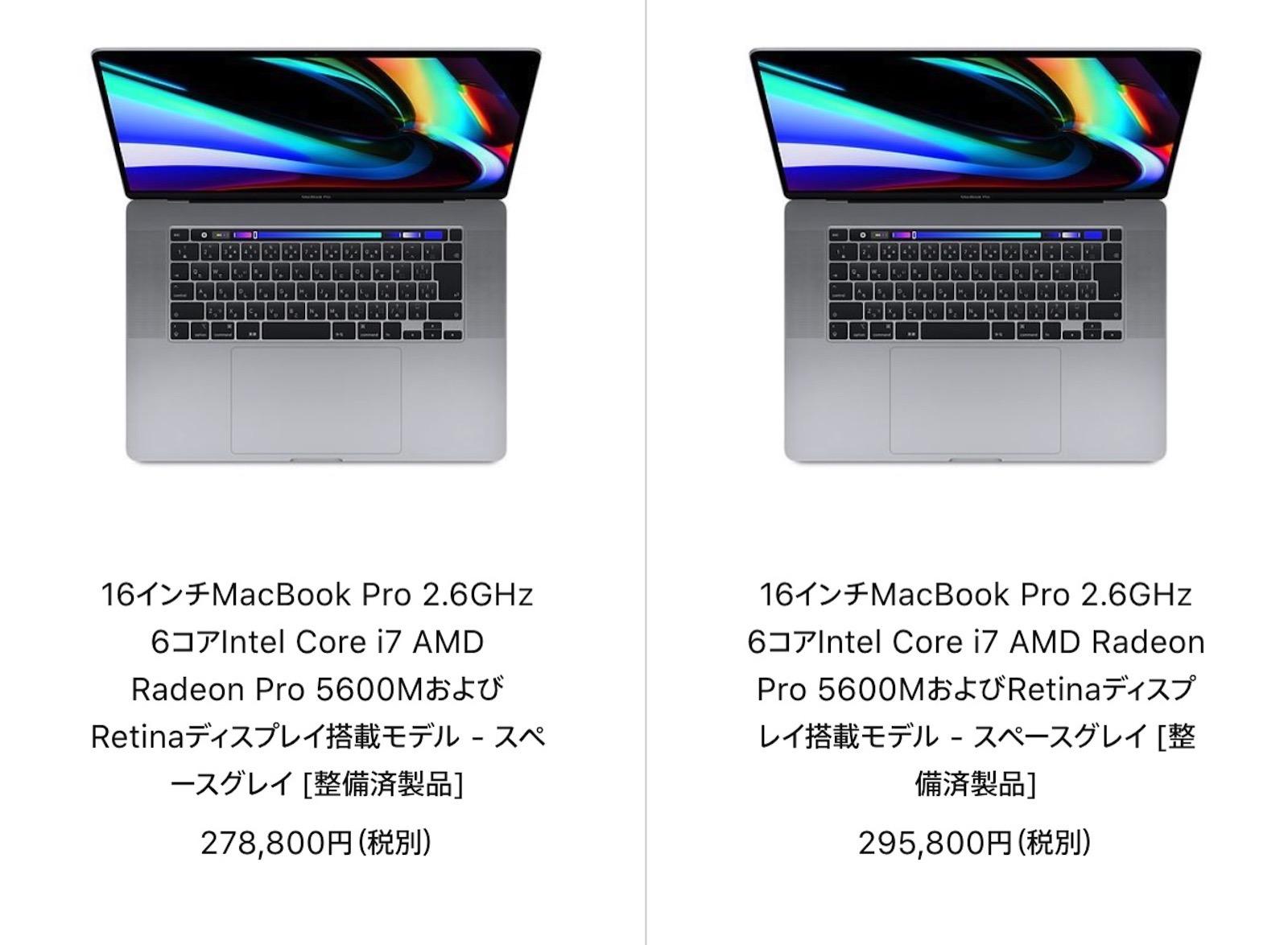 Radeon 5600m macbookpro 16inch