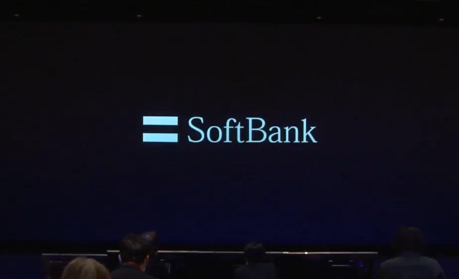 Softbank press event
