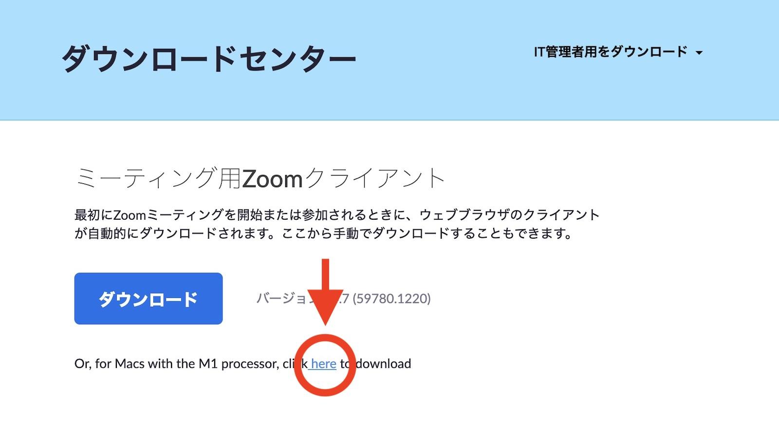 Zoom download link