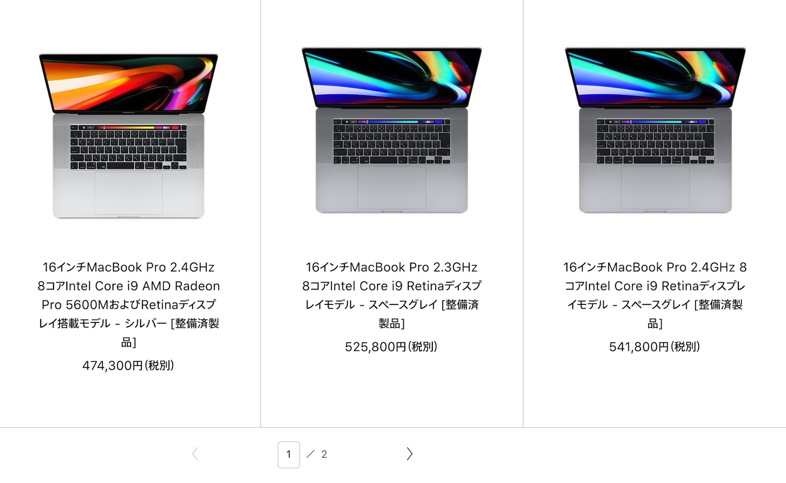 16-inch-macbook-pro-models.jpg
