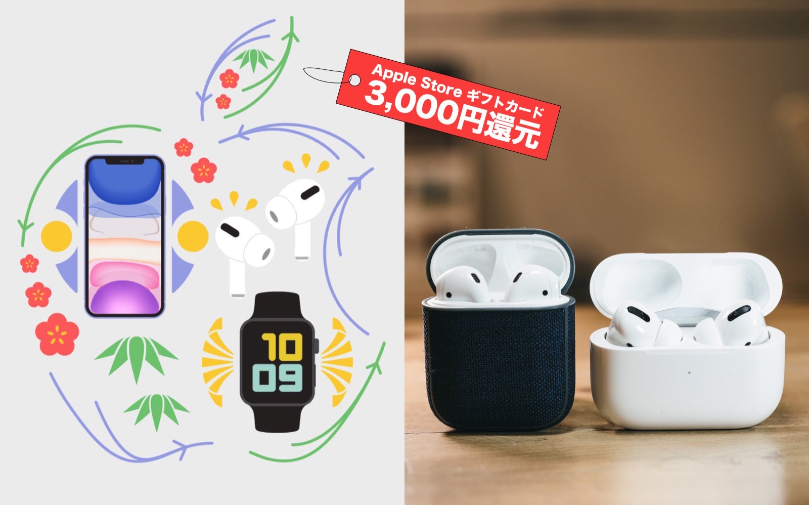 AirPods Sale for Apple NewYearsSale2021 2