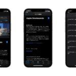 Apple-Omotesando-closing-an-hour-early-01.jpg