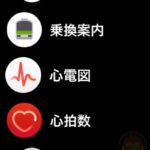 Apple-Watch-ECG-App-05.jpg
