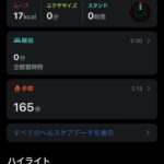 Apple-Watch-ECG-App-Setup-Howto-0.jpg