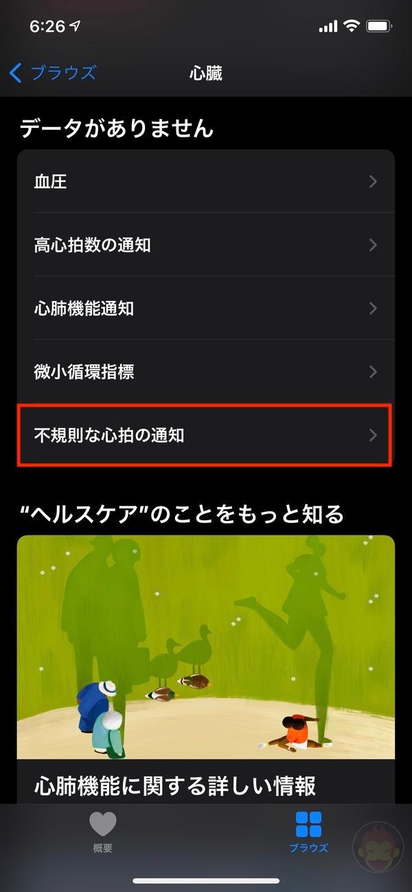 Apple-Watch-ECG-App-Setup-Howto-1501.jpg