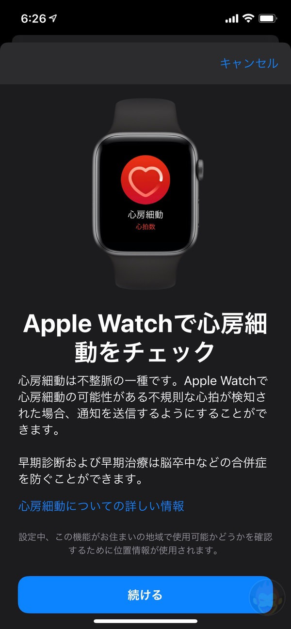 Apple-Watch-ECG-App-Setup-Howto-17.jpg