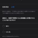Apple-Watch-ECG-App-Setup-Howto-18.jpg