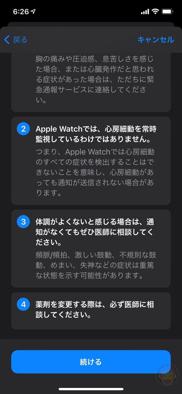 Apple-Watch-ECG-App-Setup-Howto-23.jpg