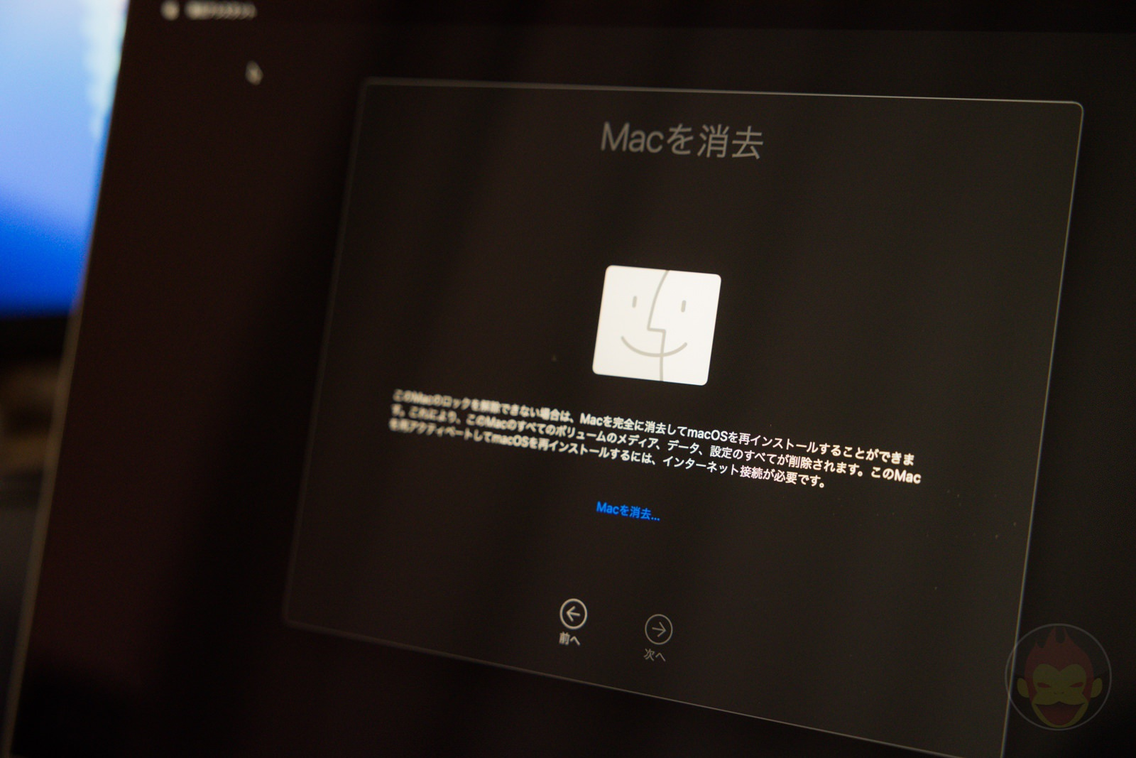 How to comletely delete the m1 mac and reset 11