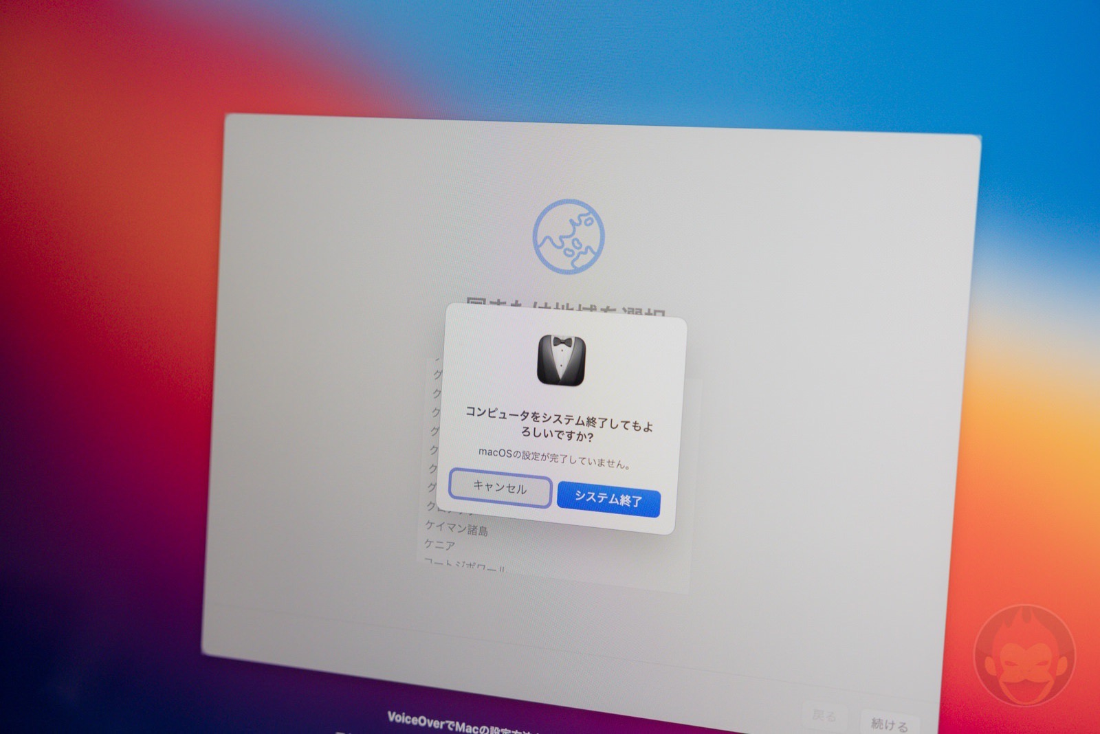 M1 Mac After Installation 02
