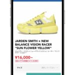 SNKRDNK-App-and-other-screenshots-03.jpg