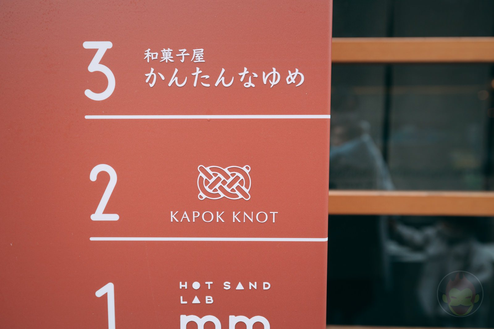 Trying Kapok knot 01