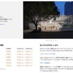 apple-omotesando-hours.jpg