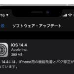 iOS14_4-software-update.jpg