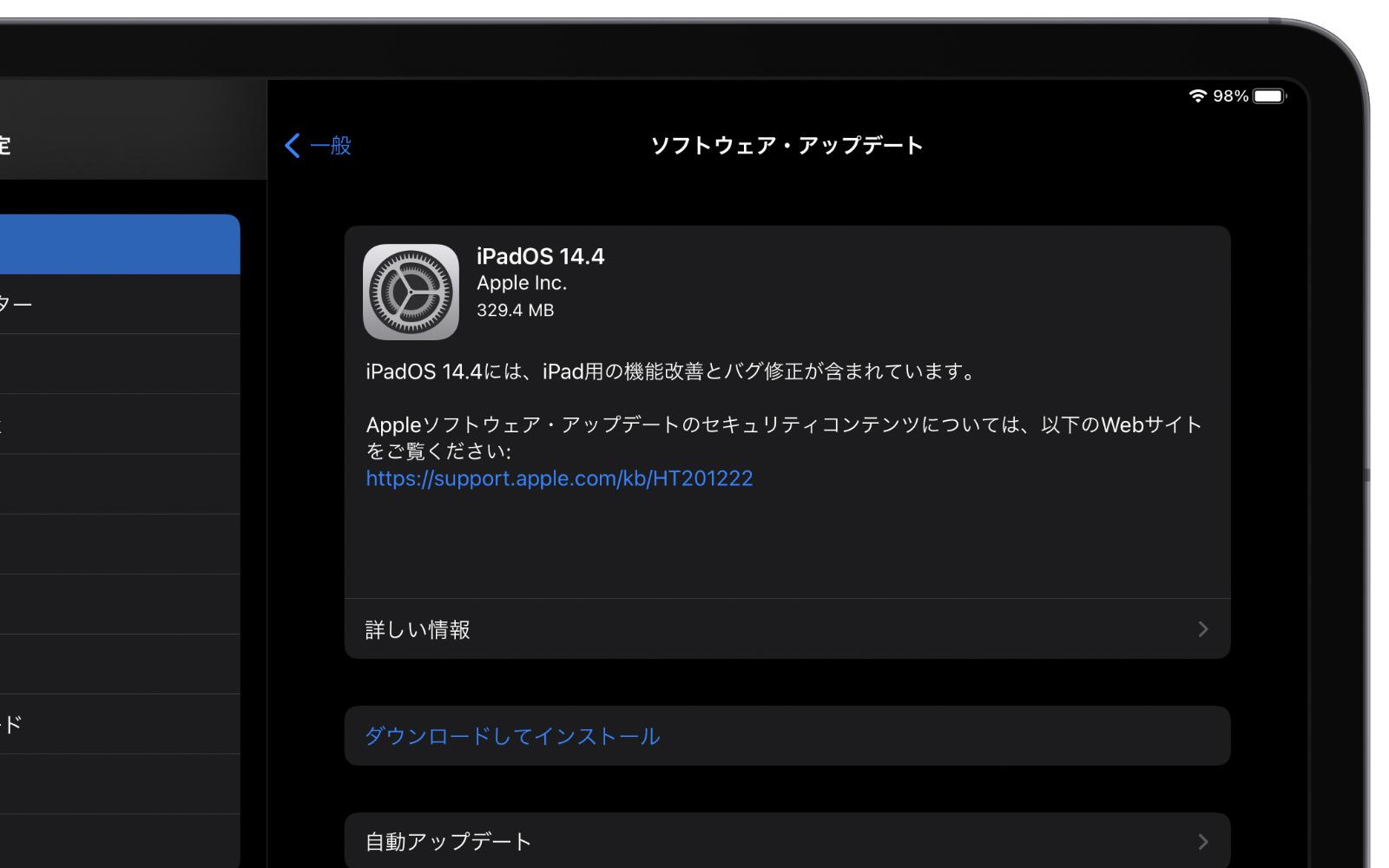 IPadOS 14 4 software update
