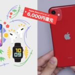 iphone11-on-sale-for-newyearsale2021.jpg