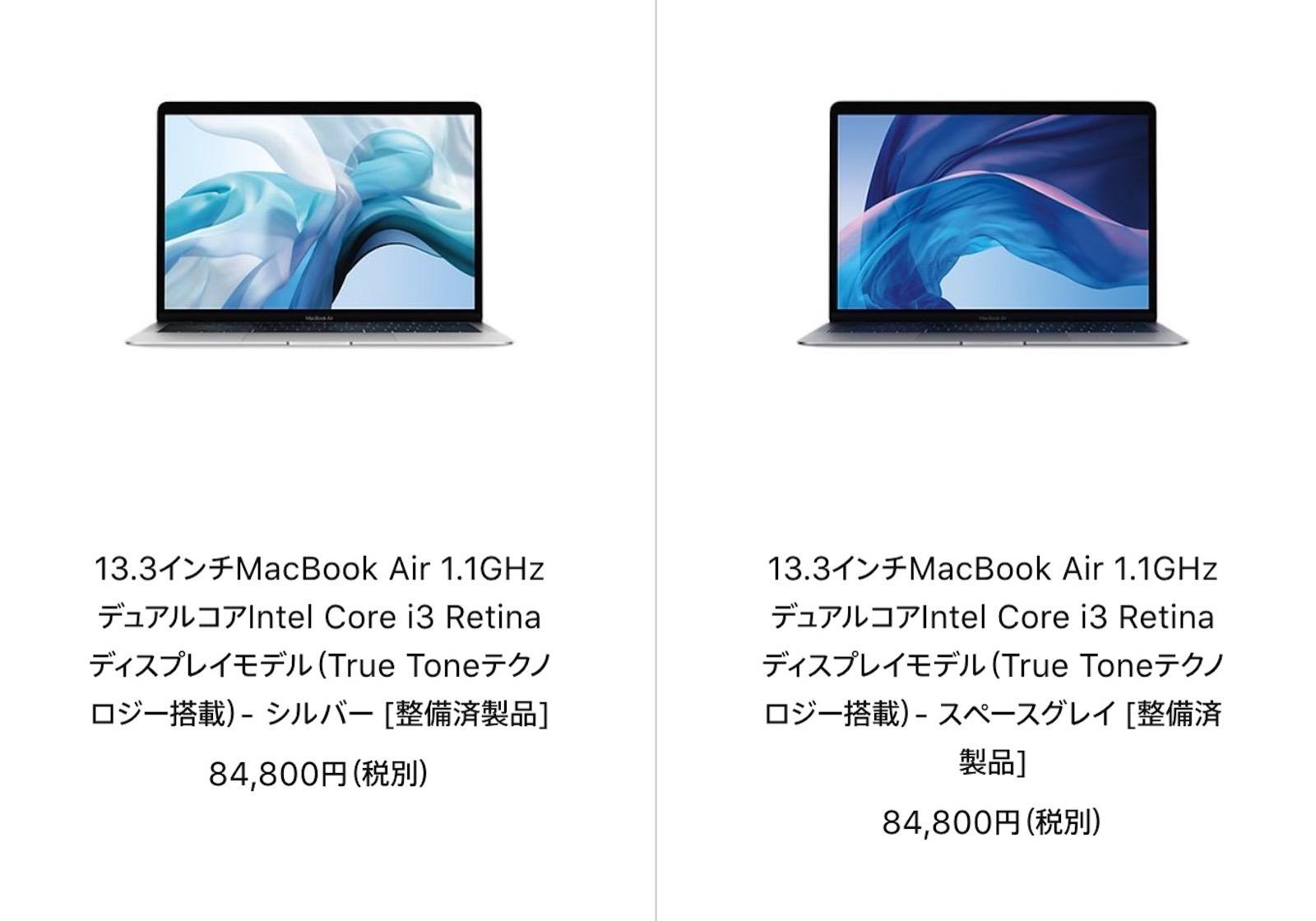 Macbook air rewfurbished models on sale
