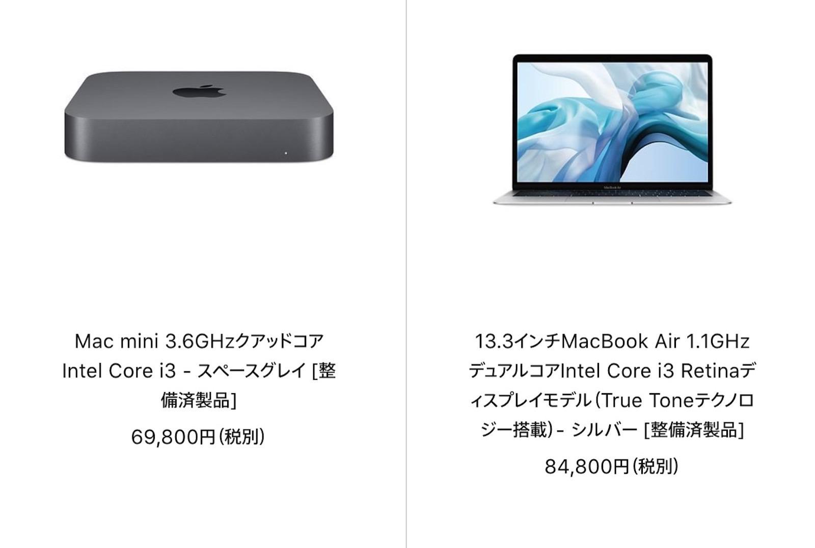 Refurbished macs 2021 01 27