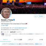 trump-terminated-tweets-risk-or-losing-account-2.jpg