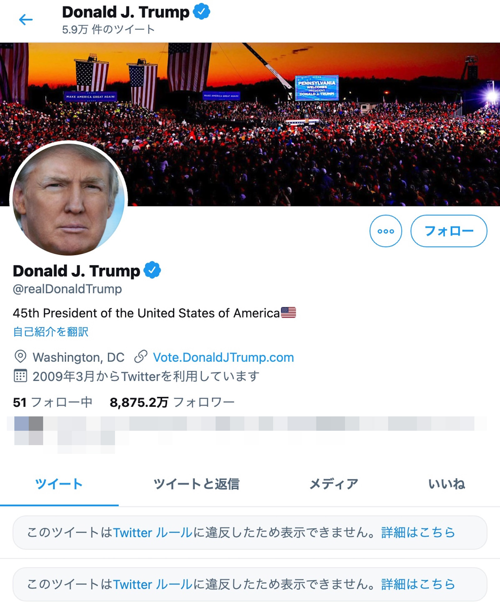 Trump terminated tweets risk or losing account 2