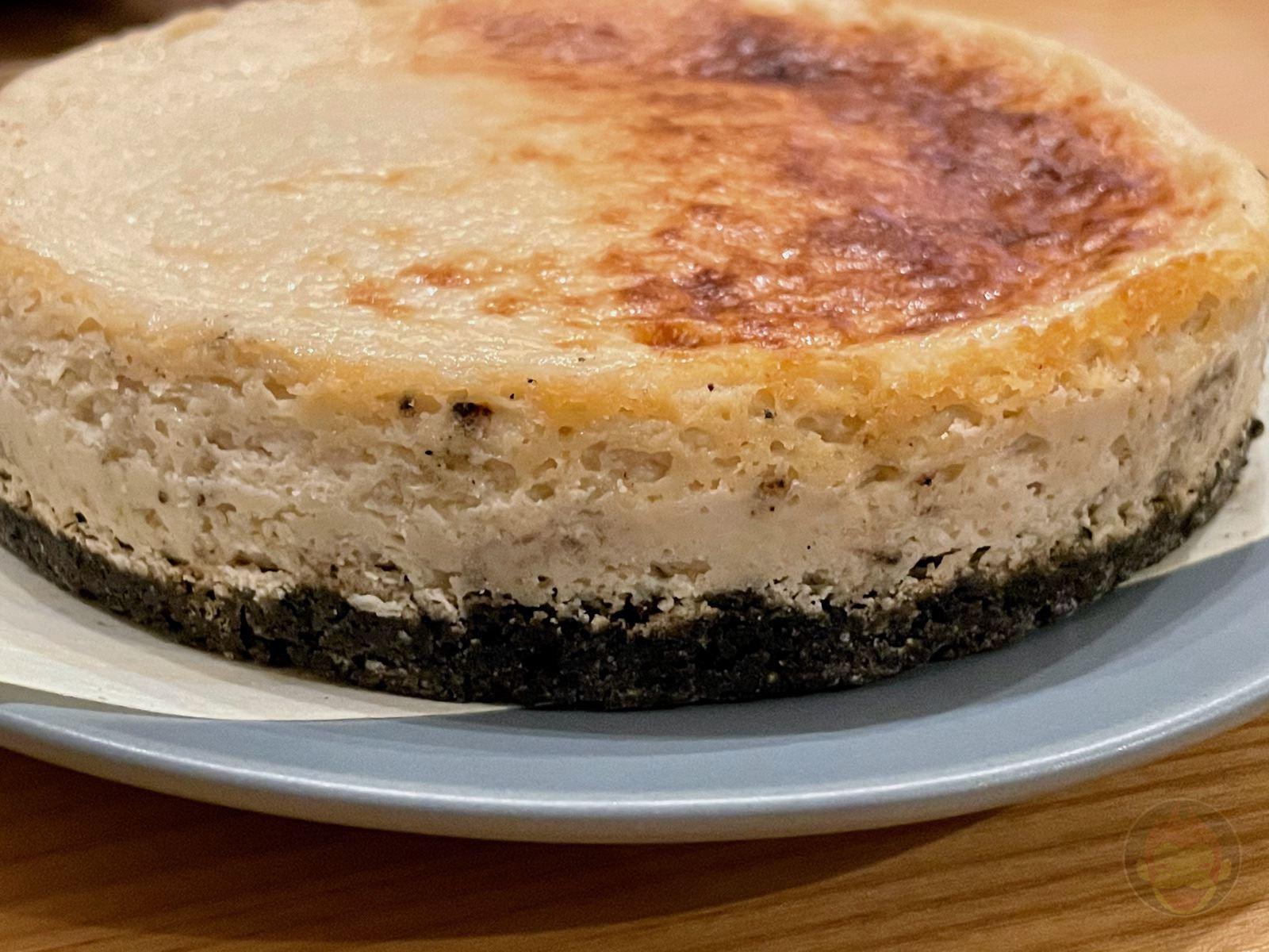 woodcanvas-cheesecake-vegan-organic-02.jpg