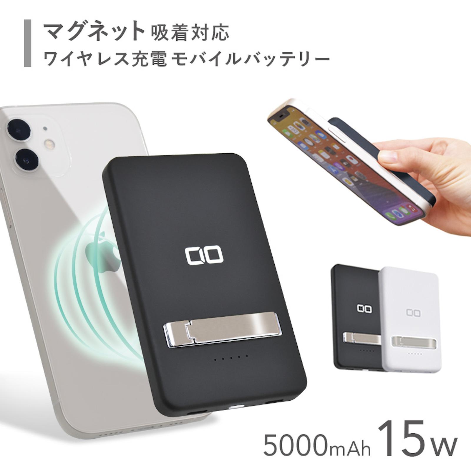 CIO MB5000 MAG 1