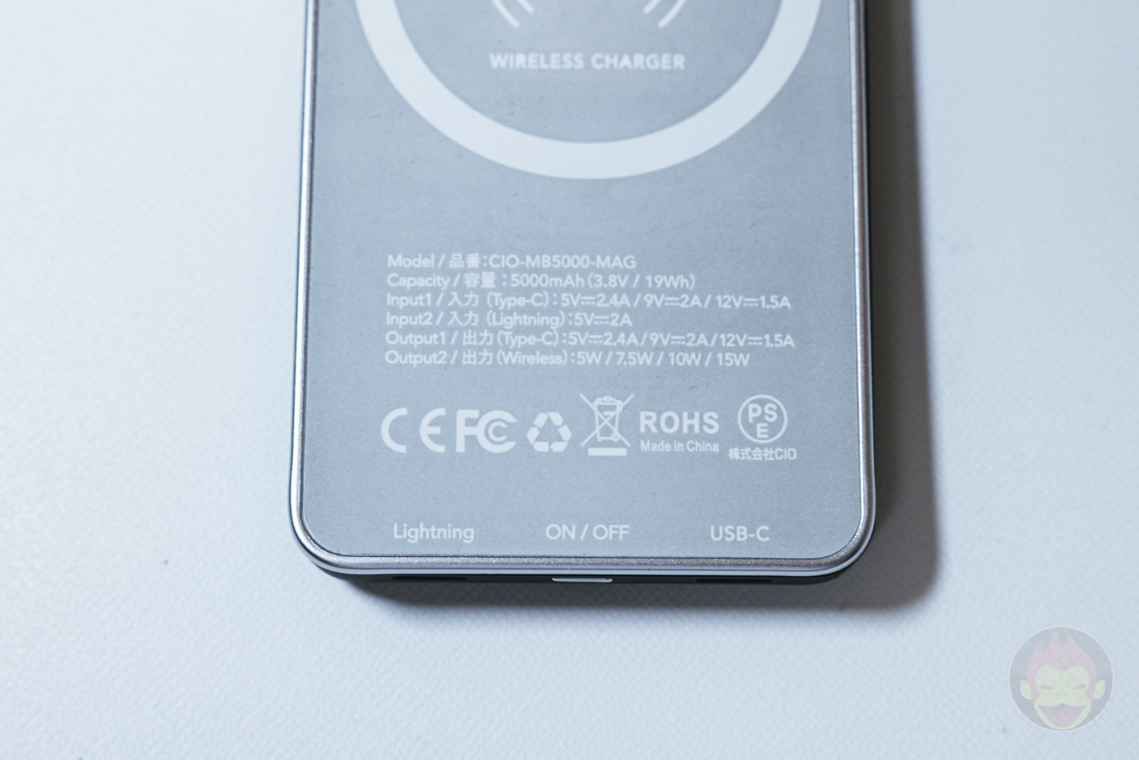 CIO-MB5000-MAG-MagSafe-Supported-Mobile-Battery-Review-08.jpg