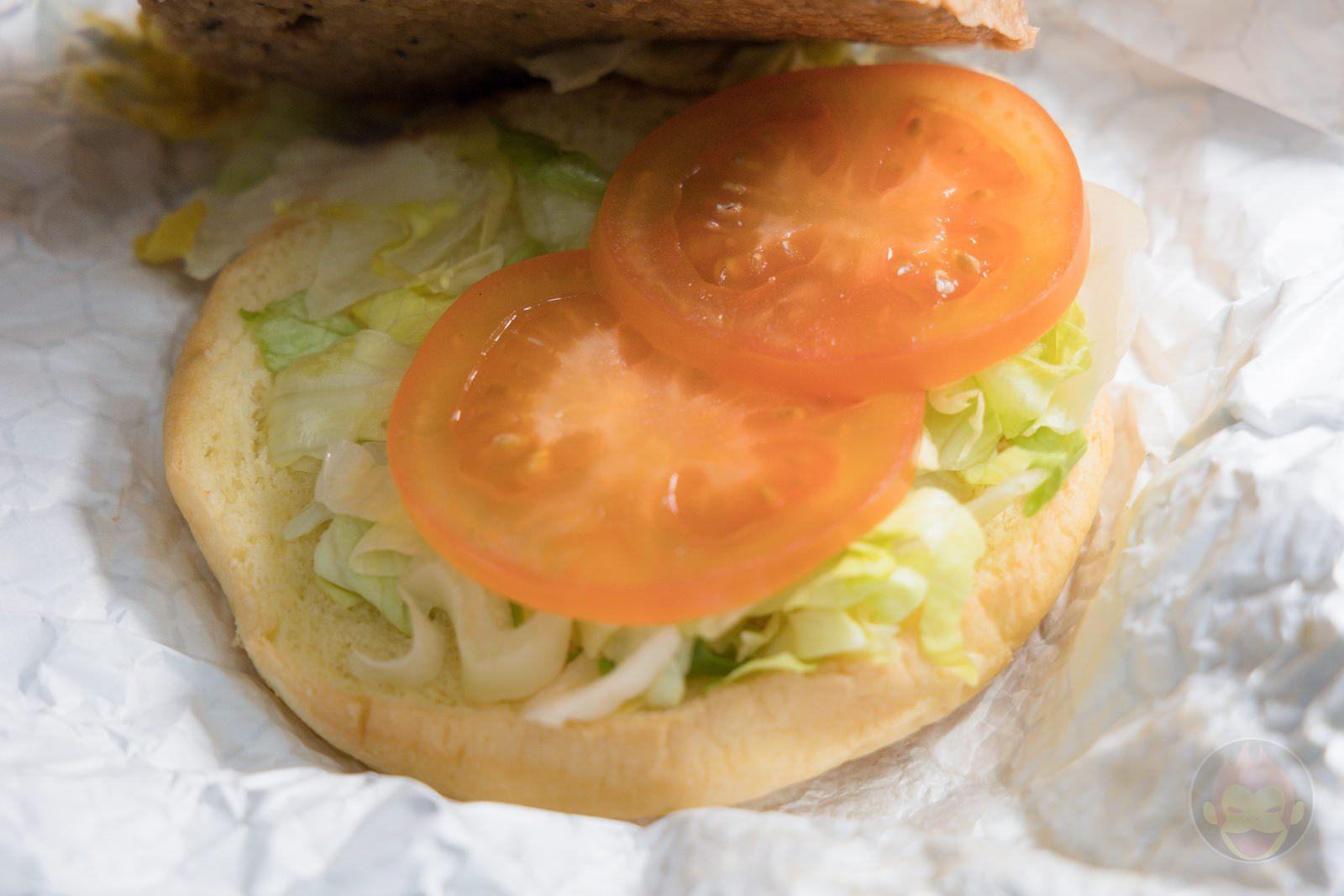 Costco Garden Burger no meat used 05