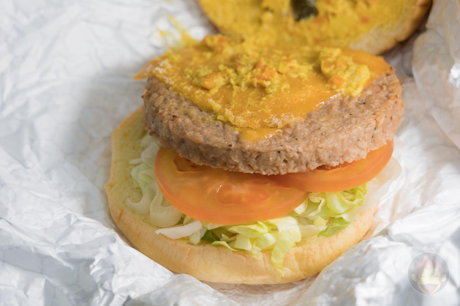 Costco Garden Burger no meat used 06