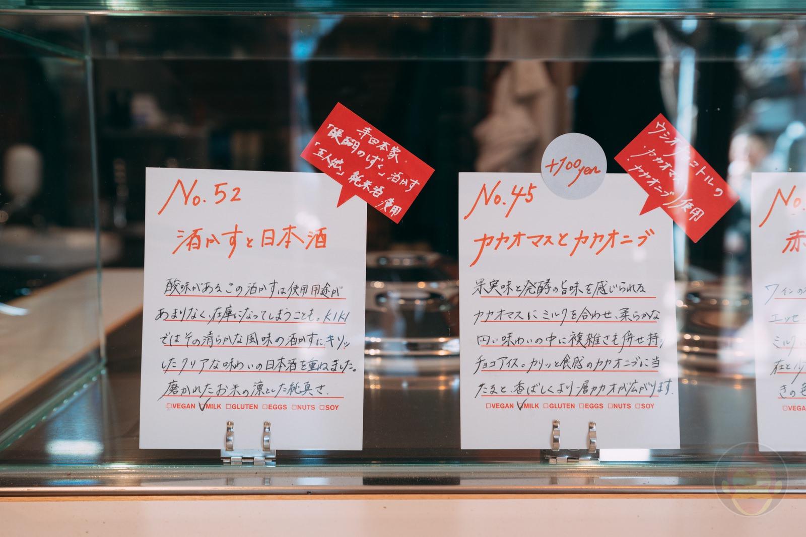 Mikotoya Ice Cream Crowd Funding 05