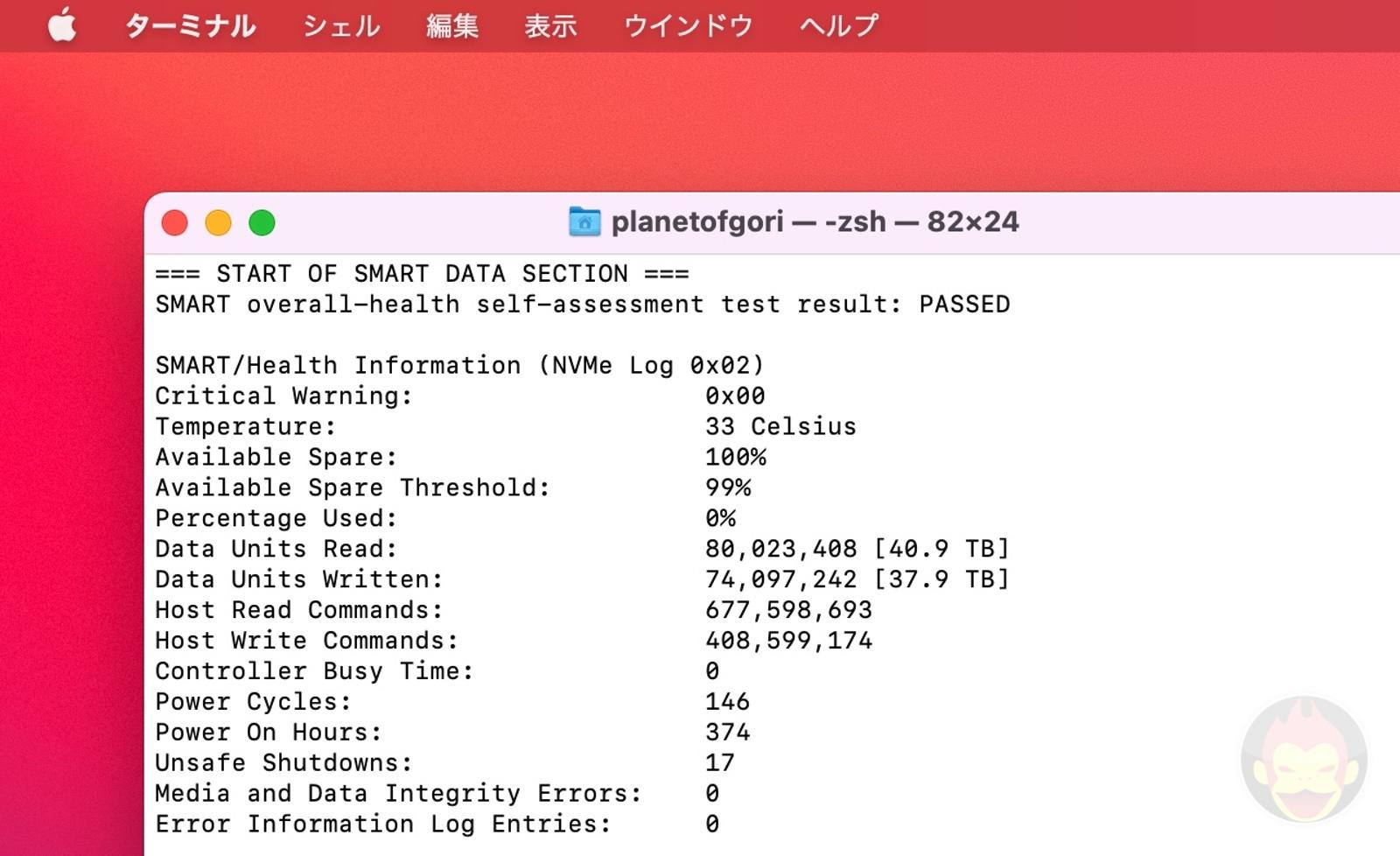 SMART Health for M1 MacBookPro 01