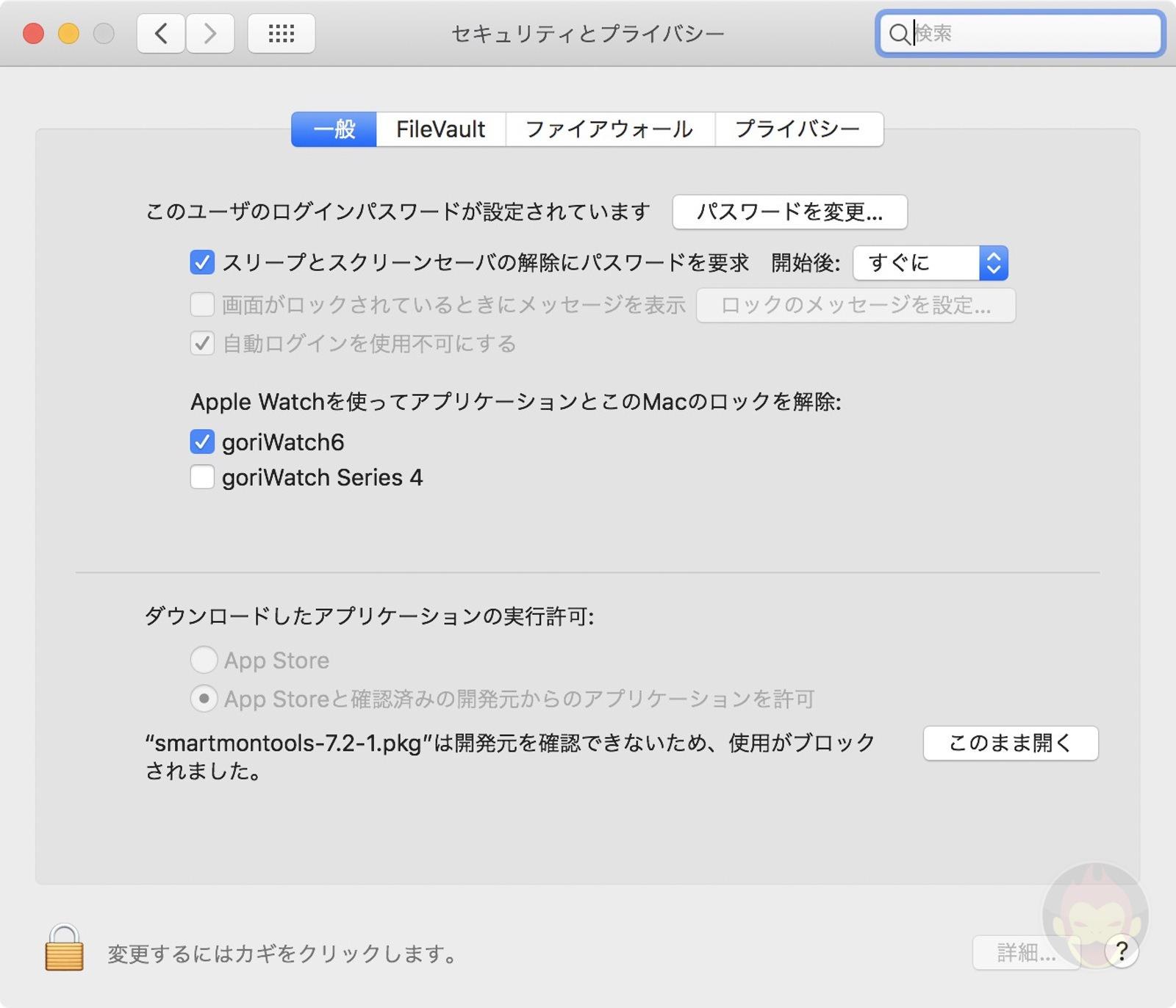 SMART SSD information for 16mbp2019 01