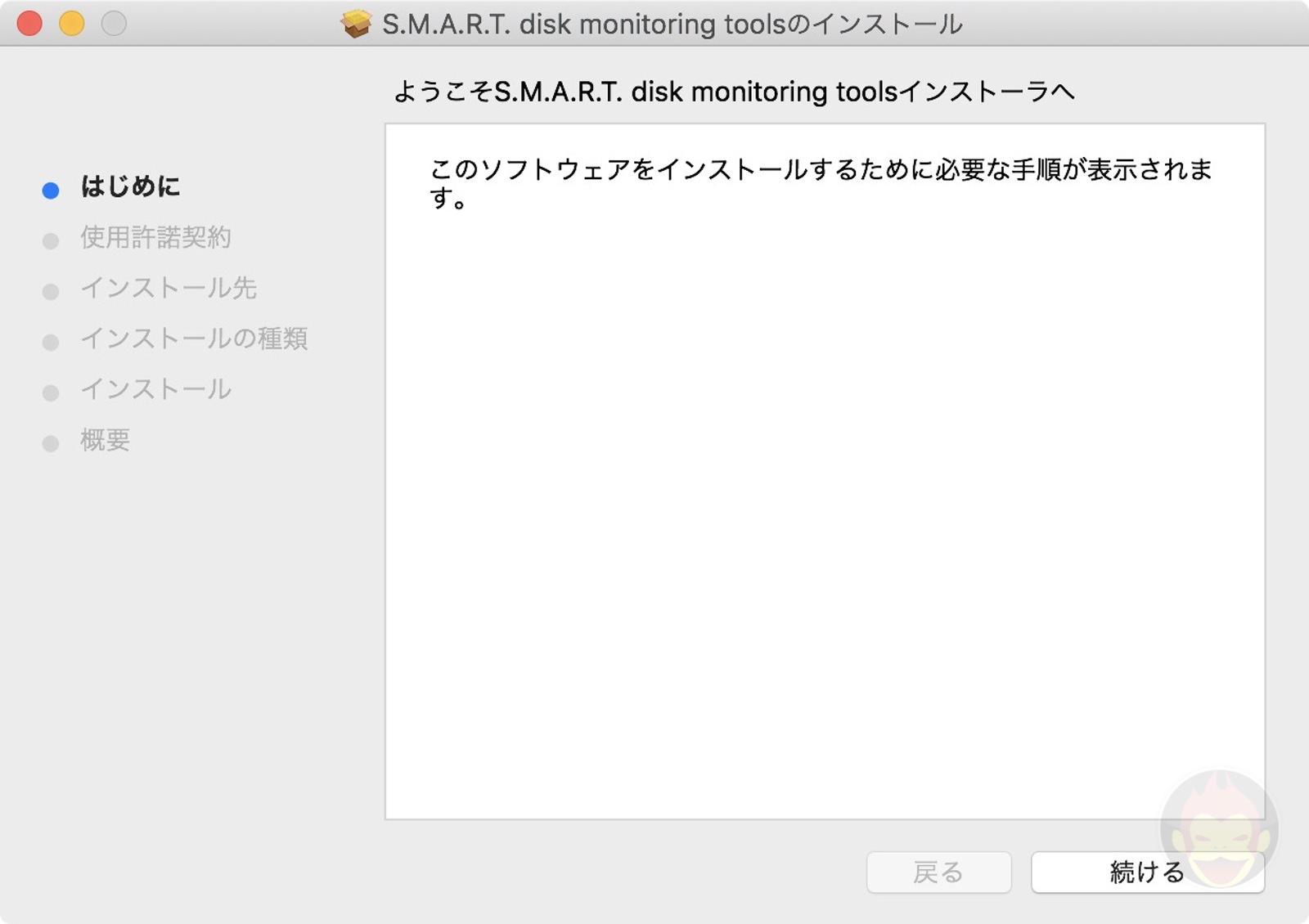 SMART SSD information for 16mbp2019 02