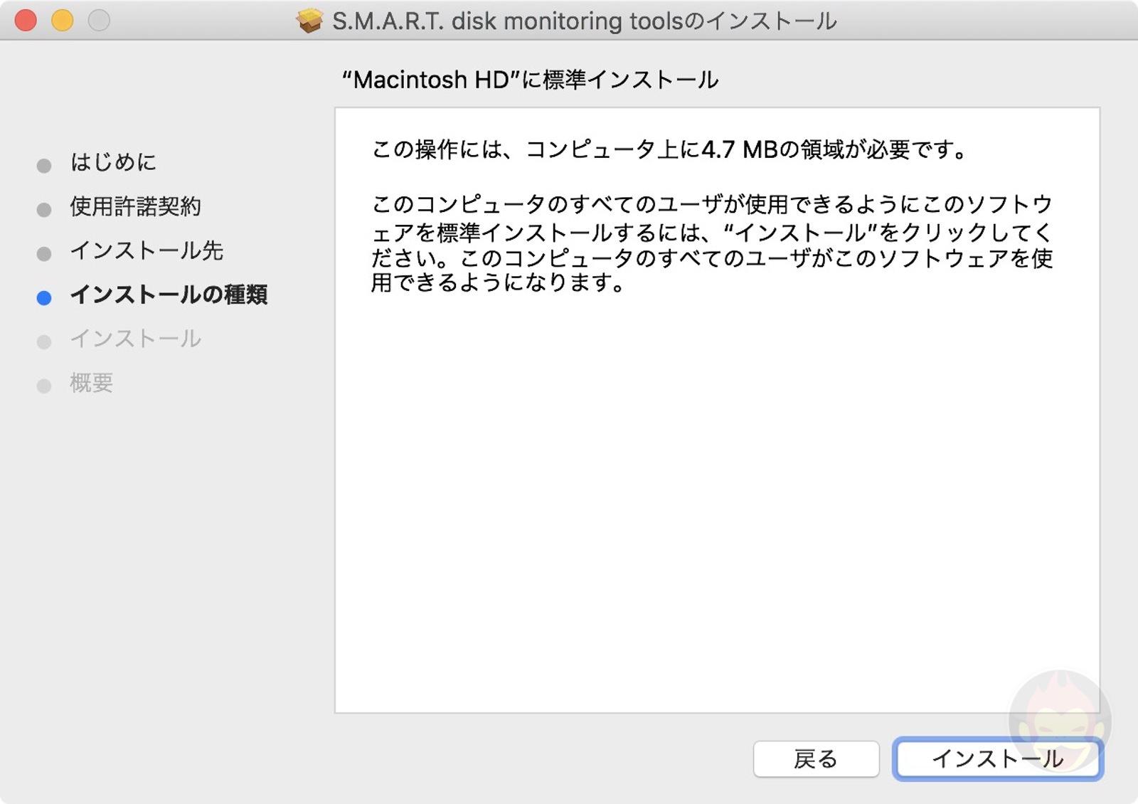 SMART SSD information for 16mbp2019 03