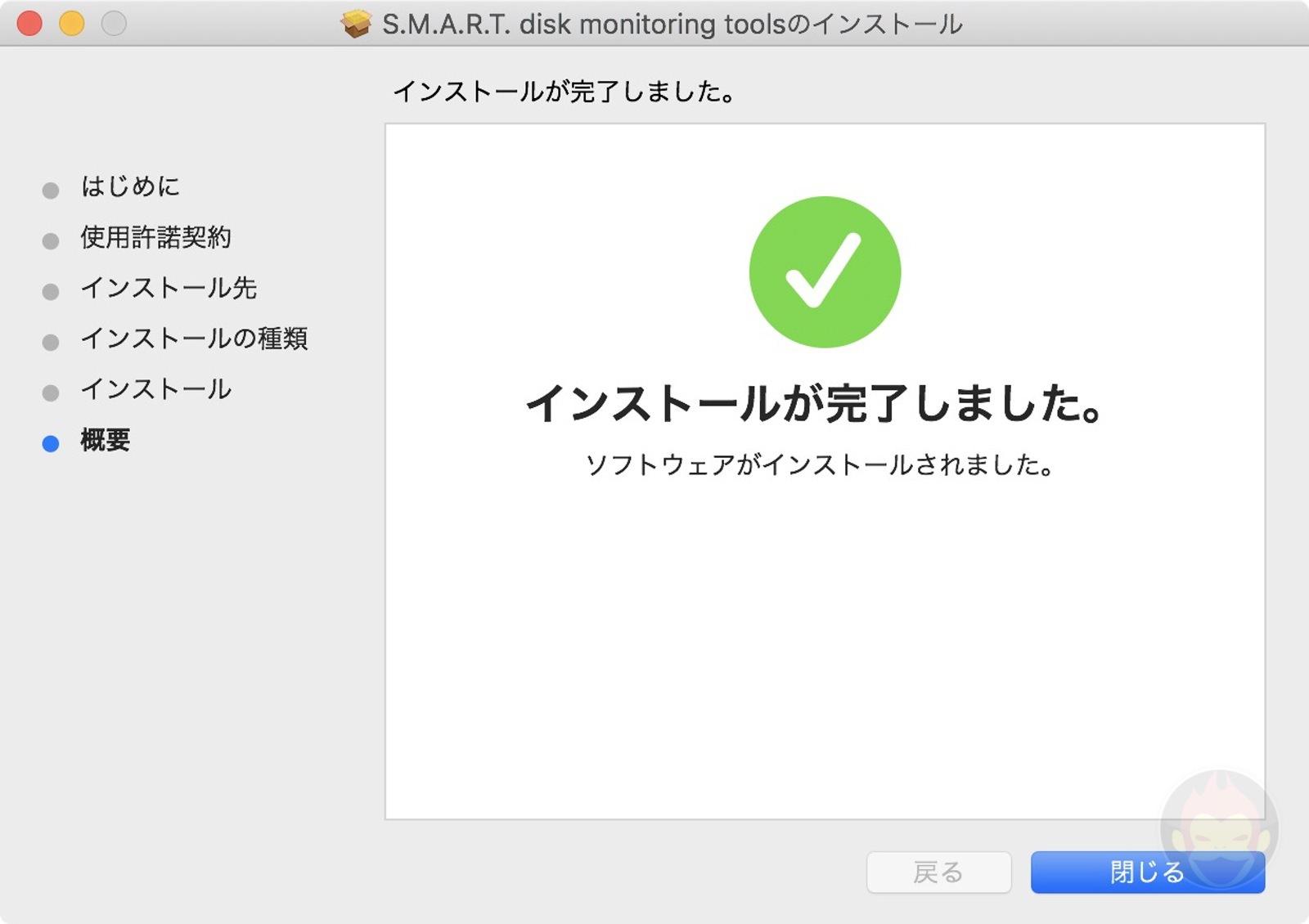 SMART SSD information for 16mbp2019 04