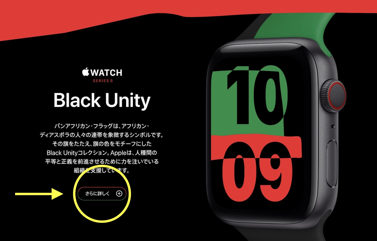 Black unity wallpapers 2