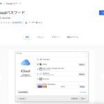 icloud-passowrds-for-google-chrome.jpg