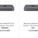 mac-mini-refurbished-20210208.jpg