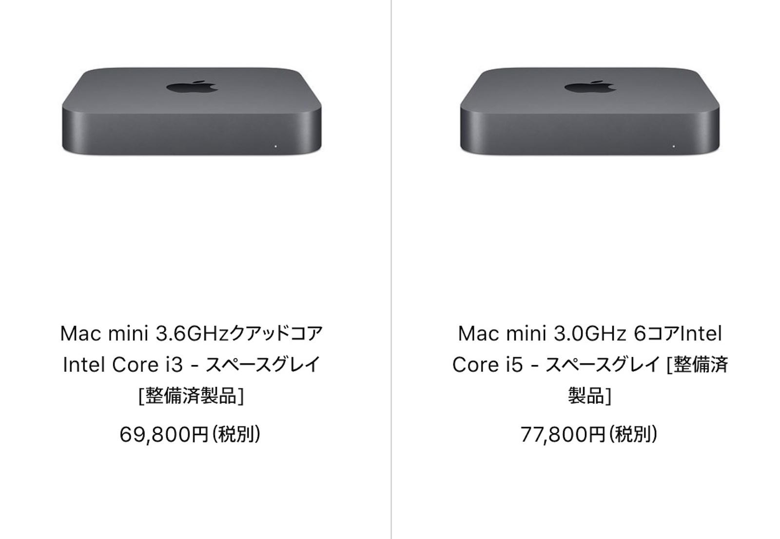 Mac mini refurbished 20210208