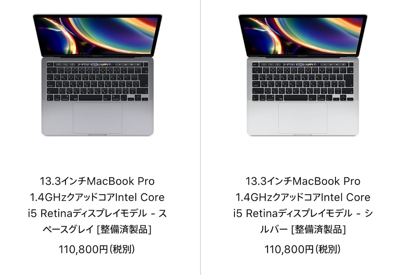 macbook-pro-refurbished-20210223.jpg
