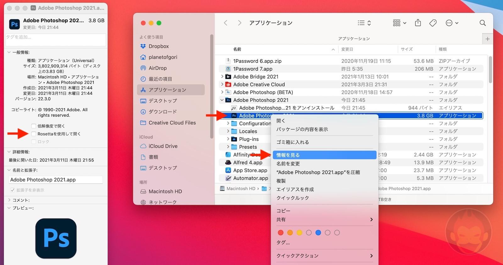 Adobe Photoshop How to run Native or Rosetta 01