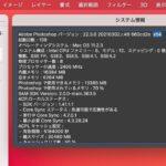 Adobe-Photoshop-How-to-run-Native-or-Rosetta-02.jpg