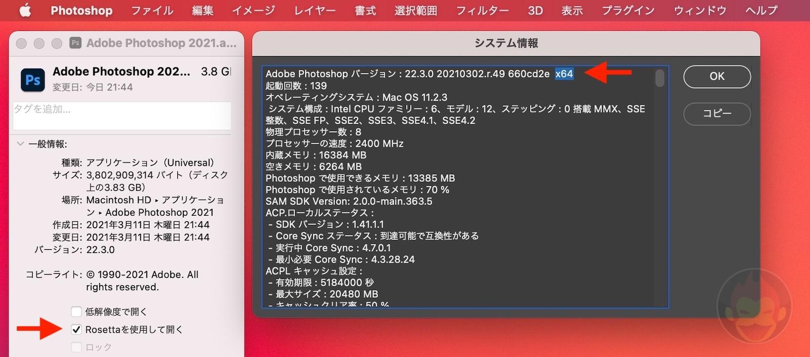 Adobe Photoshop How to run Native or Rosetta 02
