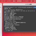 Adobe-Photoshop-How-to-run-Native-or-Rosetta-03.jpg