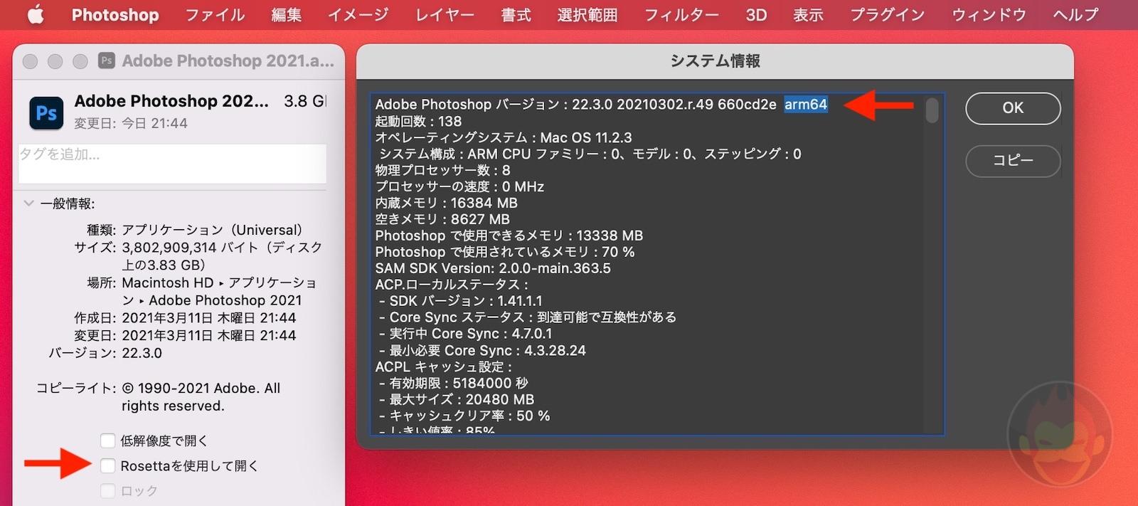 Adobe Photoshop How to run Native or Rosetta 03
