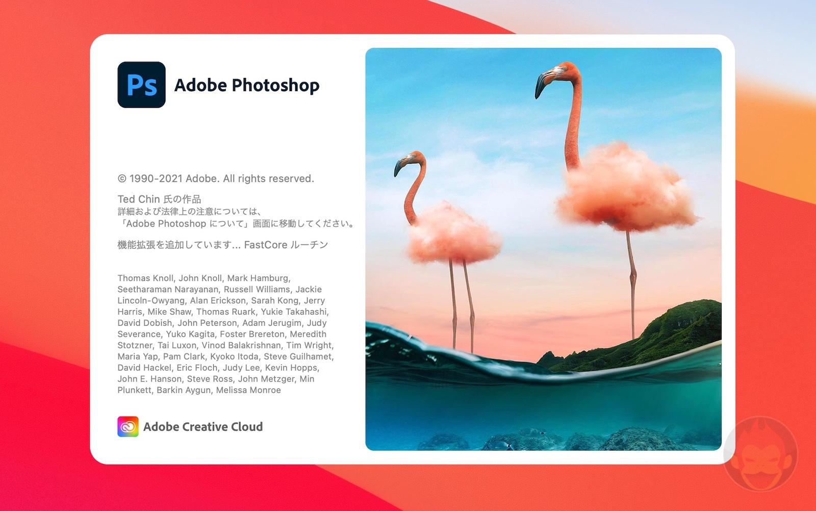 Adobe Photoshop How to run Native or Rosetta 04